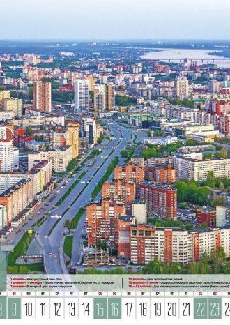«Стиль-МГ» для Пермской городской Думы
